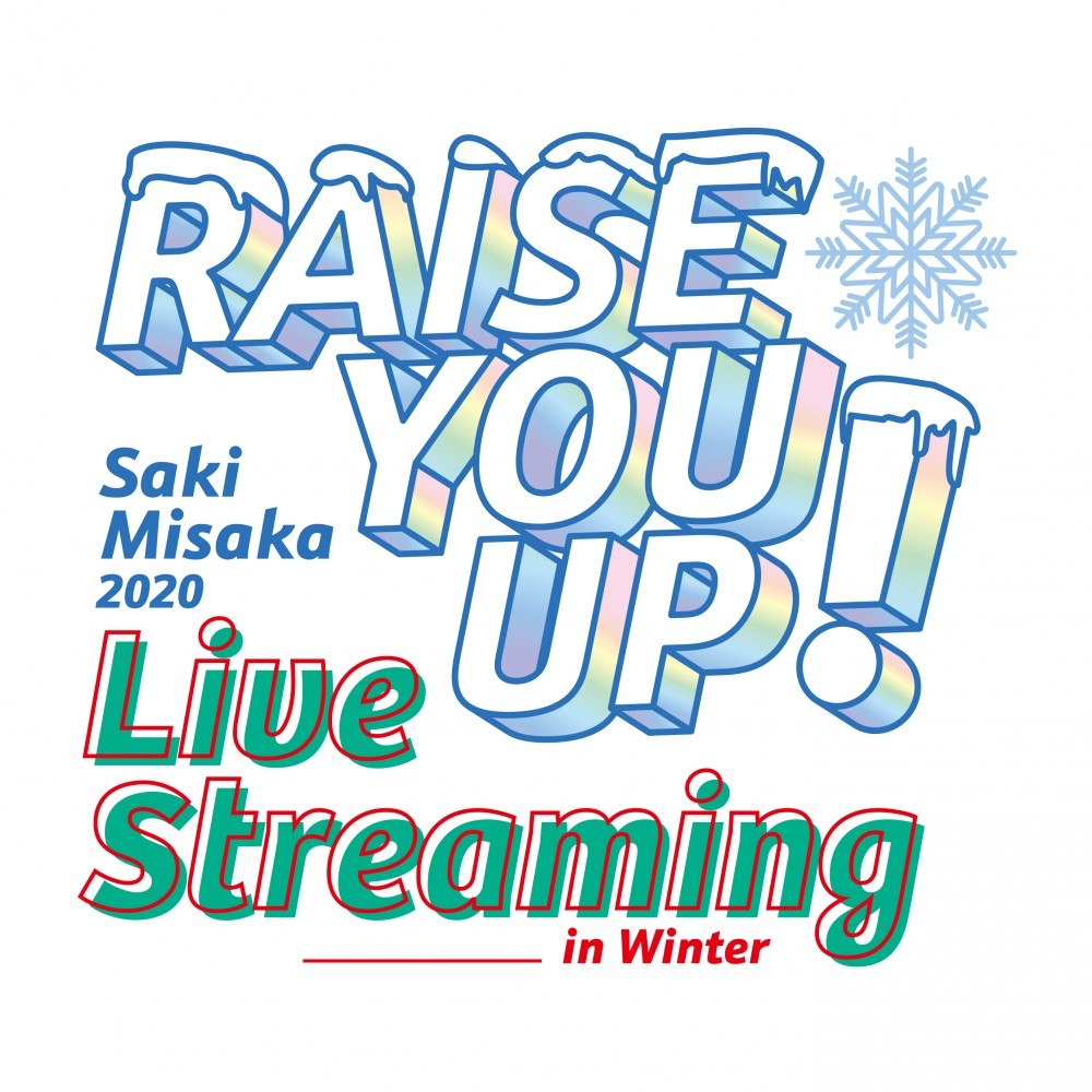 12/19(土)「RAISE YOU UP!Live Streaming 2020 in Winter」開催決定!!
